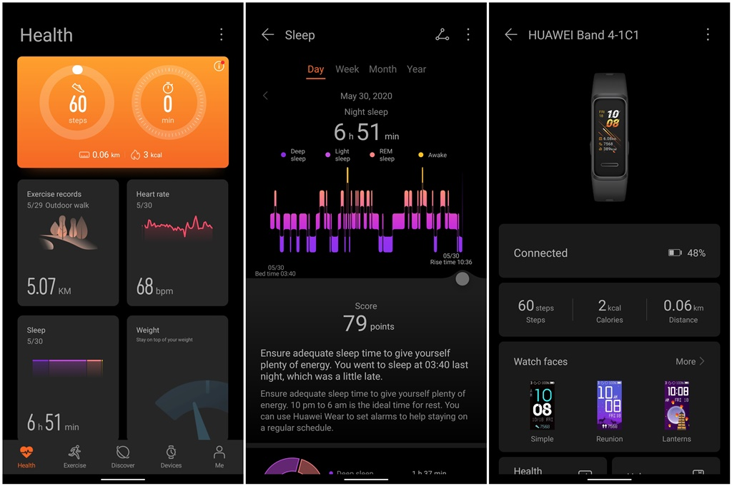 Display interface of Huawei Health